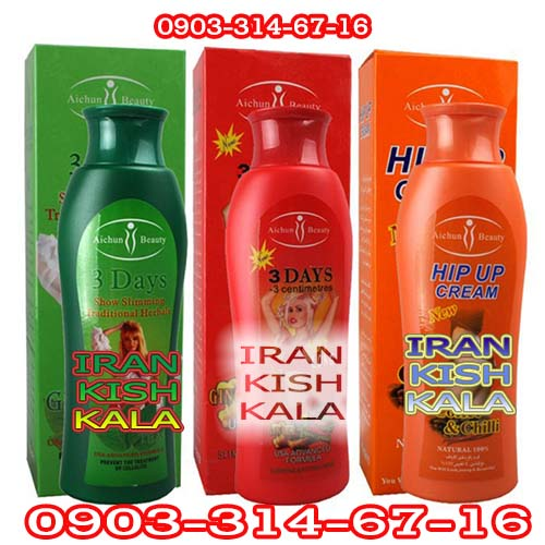 ژل لاغری 3روزه قویترین چربی سوز + ژل لاغری 3days